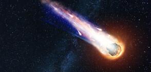 Метеорит избухна в небето над Малайзия (ВИДЕО)