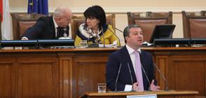 БСП: Президентът има право да води шествие на български граждани