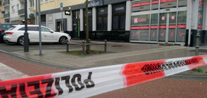 Българин е сред жертвите на стрелбата в Германия (ВИДЕО+СНИМКИ)