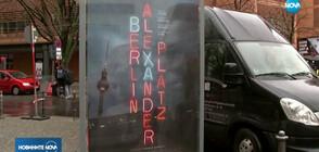 ПРЕСТИЖ: Българският актьор Самуел Финци води 70-ото издание на Берлинале (ВИДЕО)