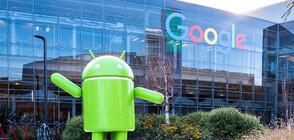 Google пусна новата версия на Android
