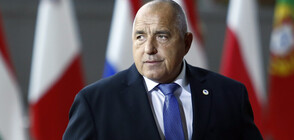 Борисов: Обединителят на нацията да преценява с кои хора се сдружава (ВИДЕО)