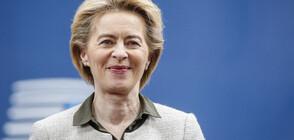 """Председателят на ЕК иска поне 25% """"зелен"""" бюджет на ЕС"""