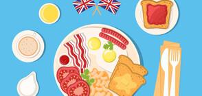 Английската закуска излиза доста полезна