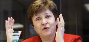 Кристалина Георгиева: Рано е за оценка за въздействието на короновируса върху световната икономика