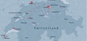 В Швейцария извършват над 1300 екзорсизма годишно