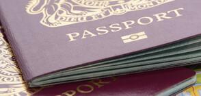 Криза за паспорти в Северна Македония