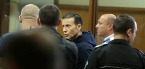 Поредно заседание по дело срещу алкохолния бос Миню Стайков
