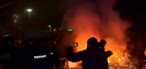 Десетки протестиращи в Украйна нападнаха евакуирани от Ухан (ВИДЕО+СНИМКА)