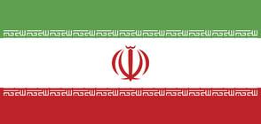 Започнаха парламентарните избори в Иран (ВИДЕО)