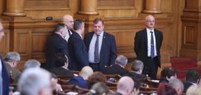 КРС скара депутатите