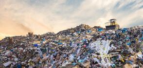 От ГЕРБ искат регистърът за управление на отпадъците да стане публичен