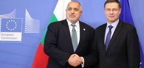 Борисов: През юли ще разглеждат кандидатурата ни за чакалнята на еврозоната