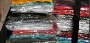 """Митничари задържаха хиляди дрехи, парфюми и маратонки на """"Дунав мост"""""""