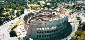 Археолози представиха възможния гроб на Ромул, основателят на Рим (СНИМКА)
