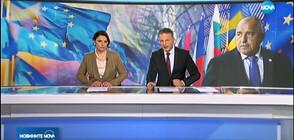 Новините на NOVA (21.02.2020 - централна)