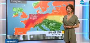 Прогноза за времето (21.02.2020 - централна)