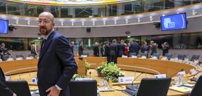 Европейският съвет не успя да постигне решение за бюджета на ЕС до 2027 г.