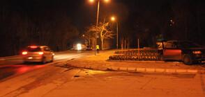 Кола блъсна две жени в Хасково, едната е с опасност за живота
