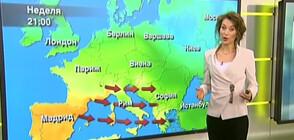 Прогноза за времето (22.02.2020 - сутрешна)