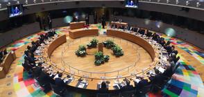 Защо не беше постигнат консенсус за бюджета на ЕС?