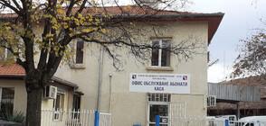ВНИМАНИЕ: Мними инкасатори обикалят Благоевградско