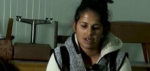 """""""Ничия земя"""": Жената, която изхвърли бебето си във Водното колело"""