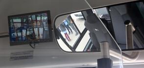 Кой и защо съблече дете в градския транспорт в София? (ВИДЕО)
