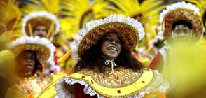 Пищно шествие за откриването на карнавала в Рио де Жанейро (ВИДЕО+СНИМКИ)