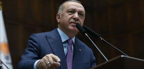 Ердоган: Турция ще действа по-решително в Сирия