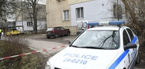 Продължава издирването на убиеца, застрелял мъж в София (ВИДЕО+СНИМКИ)
