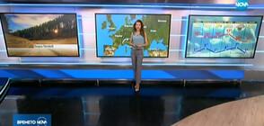 Прогноза за времето (22.02.2020 - централна)