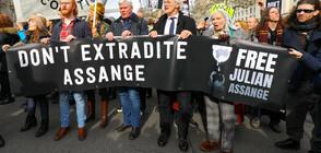 Протест в Лондон в защита на Джулиан Асандж (ВИДЕО+СНИМКИ)