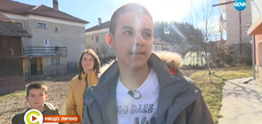"""""""НИЩО ЛИЧНО"""": Българският Стив Джобс от село Барутин"""