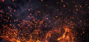"""Пожар в столичния кв. """"Гео Милев"""", има пострадал (ВИДЕО)"""