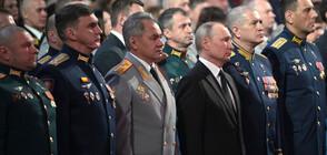Путин обеща нови модерни оръжия на армията и флота (СНИМКИ)