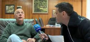 РАЗСЛЕДВАНЕ НА NOVA: Болница в София усвоила четвърт милион за фиктивни курсове по английски за санитари