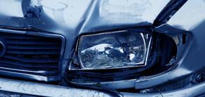 Aвтомобил катастрофира след удар в паднал камък на пътя