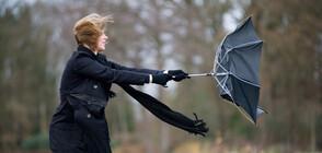 Опасно силен вятър в цялата страна