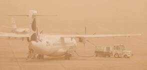 Пясъчна буря затвори летищата на Канарските острови (ВИДЕО+СНИМКИ)