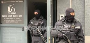 Арести в Басейнова дирекция в Пловдив (СНИМКИ)