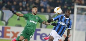 """В Италия обявиха къде и при какви условия ще се играе """"Интер"""" - """"Лудогорец"""""""