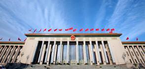 Китай отмени сесията на парламента