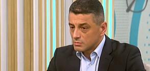 Красимир Янков: Има натиск при номинациите за лидер