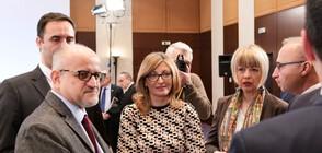 Захариева към колегите си от Западните Балкани: Реформите не са за Брюксел, а за вашите граждани