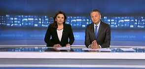 Новините на NOVA (24.02.2020 - централна)