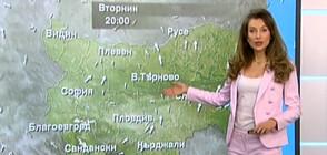 Прогноза за времето (24.02.2020 - централна)
