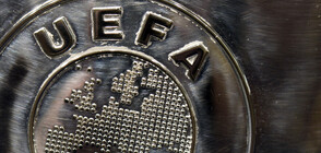 """УЕФА се произнесе за """"Интер"""" - """"Лудогорец"""""""