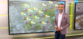 Прогноза за времето (25.02.2020 - сутрешна)