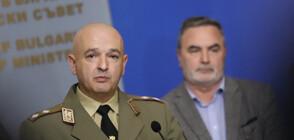 """Шефът на ВМА: Говорих с изпълнителния директор на """"Лудогорец"""", взехме мерки"""